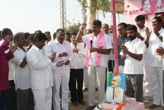 Celebration TRS Office at Gopanpally Sherlingampally