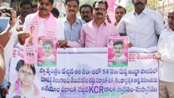 KCR Welcome Rally (TRS Office to Gunpark) 7