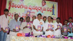 Telangana Student JAC, A.V College 2014 Dairy Inauguration (2)