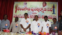 Telangana Student JAC, A.V College 2014 Dairy-Inauguration