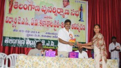 Telangana Student JAC, A.V College 2014 Dairy Inauguration (3)
