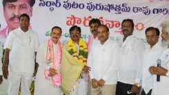 Konda Vishweshwar Reddy attends Sardar Putam Purshotam Rao sanmanam at Saroornagar 2