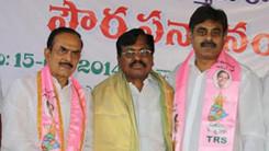 Konda Vishweshwar Reddy attends Sardar Putam Purshotam Rao sanmanam at Saroornagar 245x138