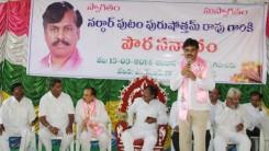 Konda Vishweshwar Reddy attends Sardar Putam Purshotam Rao sanmanam at Saroornagar 3