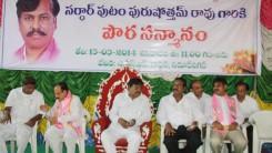 Konda Vishweshwar Reddy attends Sardar Putam Purshotam Rao sanmanam at Saroornagar 5