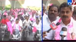 Konda Vishweshwar Reddy Bike Rally