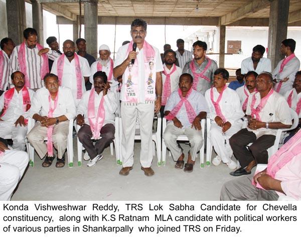 Konda Vishweshwar Reddy Inaugurating TRS Party office in Shankarpally