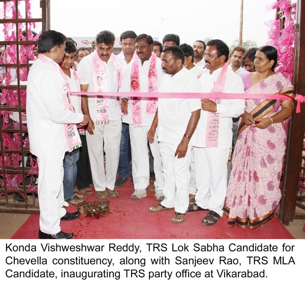 Konda Vishweshwar Reddy Inaugurating TRS Party office in Vikarabad 01