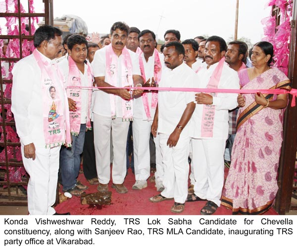 Konda Vishweshwar Reddy Inaugurating TRS Party office in Vikarabad