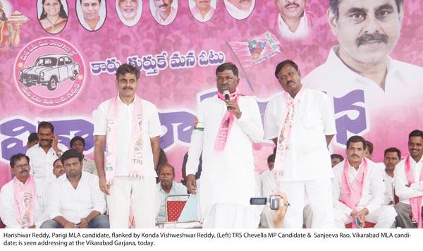 Konda Vishweshwar Reddy Vikarabad Meeting 28-04-14