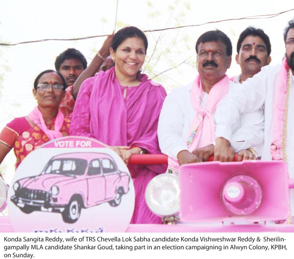 Konda Vishweshwar Reddy _ Sangeeta Reddy 28-04-14 03