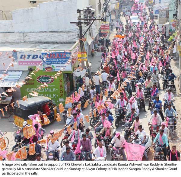 Konda Vishweshwar Reddy _ Sangeeta Reddy 28-04-14 04