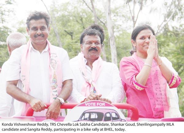 Konda Vishweshwar Reddy in a Campaign 06