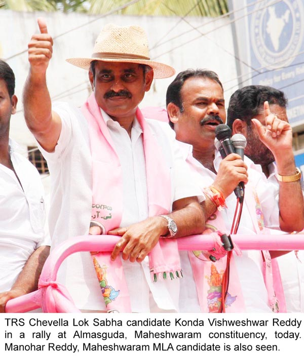 Konda Vishweshwar Reddy participates in Road Show and Meeting 02